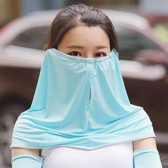 Dreamaway - Plain Sun Protection Bandana