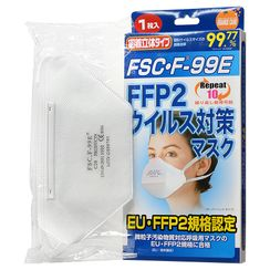 Hapi - FSC F-99E FFP2  Repeat-10 Antivirus mask (1 pc)