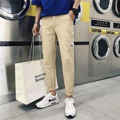 Acrius - Cargo Jogger Pants
