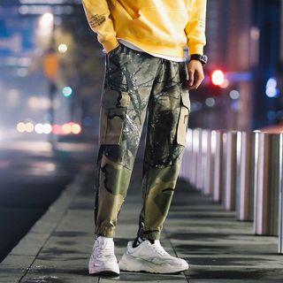 Muore - Camouflage Cargo Pants