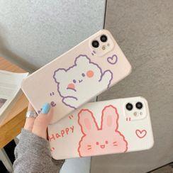 SIFFU(シフウ) - Animal Print Phone Case - iPhone 11 Pro Max / 11 Pro / 11 / SE / XS Max / XS / XR / X / SE 2 / 8 / 8 Plus / 7 / 7 Plus