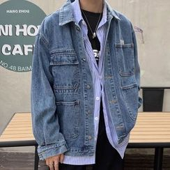 Tiaota - Denim Jacket