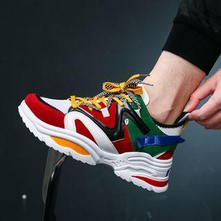 Tanzanite - Platform Color Block Sneakers