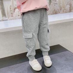 Ohori - Girls Harem Cargo Pants
