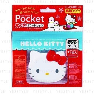 Kokubo - Snowman Pocket Warmer & Case