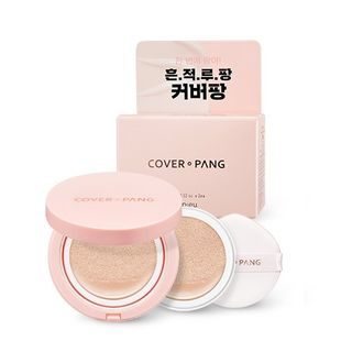 A'PIEU - Cover-Pang Glow Cushion Set  - 3 Colors