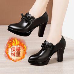 Hannah - Bow Chunky Heel Pumps