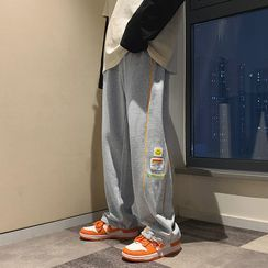 YERGO - Contrast Trim Sweatpants