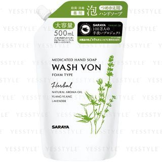 SARAYA - Wash Von Medicated Herbal Hand Soap Foam Type Refill