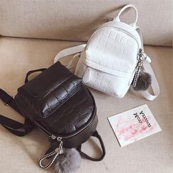 BAGUS - Croc Grain Faux Leather Backpack