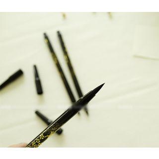 云木良品 - 中国书法水墨笔