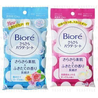 Kao - Biore SaraSara Powder Body Sheet 10 pcs - 3 Types