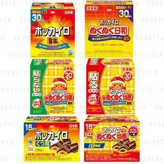 Kowa - Hokkairo Hand & Body Stick On Warmer