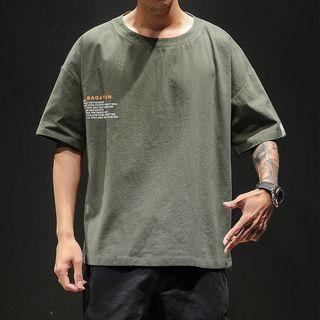 Granada - Lettering Short-Sleeve T-Shirt