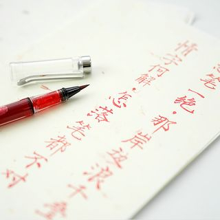 Banmi - Chinese Xuan Writing / Drawing Paper