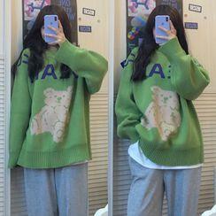 Studio Koi - Teddy Bear Sweater / Sweatpants