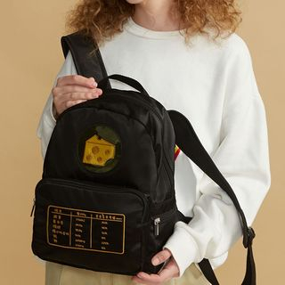 Nibby - Embroidered Nylon Backpack