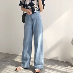 Alfie - Washed High-Waist Wide-Leg Jeans