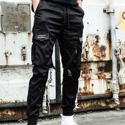 Odin King - Cargo Pants