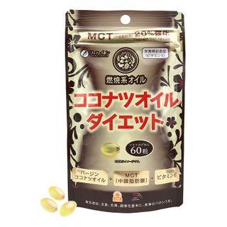 Fine Japan - Coconut Oil Diet Tablet