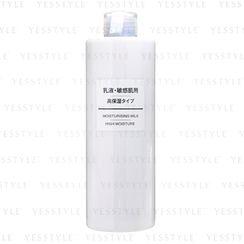MUJI - Sensitive Skin Moisturising Milk 400ml