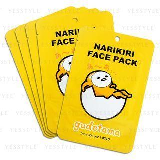 Sanrio - Narikiri Face Pack Gudetama