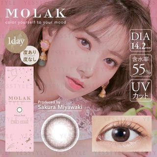 PIA - Molak 1-Day Color Lens Sakura Petal