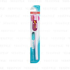 LION - Systema Archfit Hub Brush Compact Usually Toothbrush