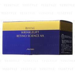 Shiseido 資生堂 - Revital Wrinklelift Retino Science AA