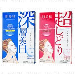 Kracie - Hadabisei Moisturizing Face Mask 5 pcs - 2 Types
