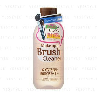 DAISO - Make Up Brush Cleanser