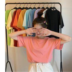 Sisyphi - Plain Short-Sleeve T-Shirt