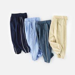 DEARIE - Kids Plain Sweatpants