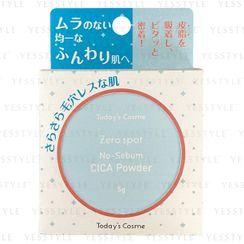 Today's Cosme - Zero Spot No-Sebum CICA Powder