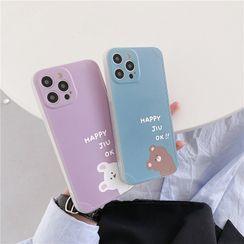 Surono - Animal  Phone Case - iPhone 12 Pro Max / 12 Pro / 12 / 12 mini / 11 Pro Max / 11 Pro / 11 / SE / XS Max / XS / XR / X / SE 2 / 8 / 8 Plus / 7 / 7 Plus