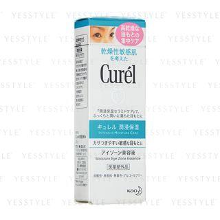 Kao - Curel Intensive Moisture Care Moisture Eye Zone Essence