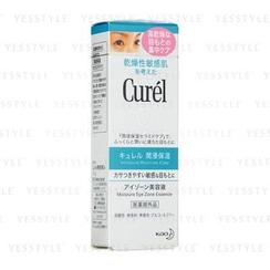 花王 - Curel 润浸保湿眼部精华