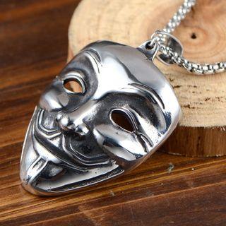 Sigil - Face Mask Pendant