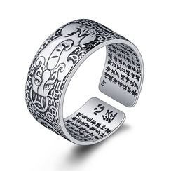 Midnite Dream - Embossed Open Ring