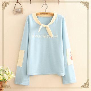 Kawaii Fairyland - Tie-Neck Printed Loose Sweatshirt