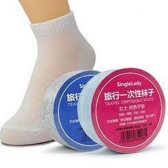 Ribbocco - Travel Disposable Socks