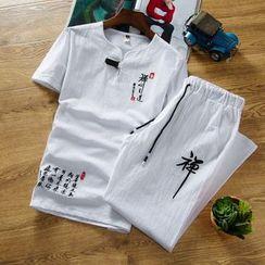 Andrei - Set: Short-Sleeve Chinese Character Placket T-Shirt + Pants