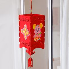 Home Simply - 農曆新年掛飾