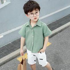 Pegasus - Kids Short-Sleeve Plain Shirt