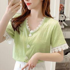 Romarin - Lace Trim Short-Sleeve Blouse