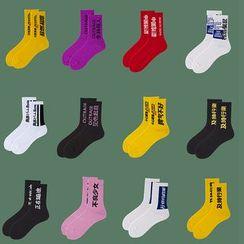 ASAIDA - Chinese Character Socks (Various Designs)