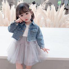 Ohori - Kids Set: Long-Sleeve Mesh A-Line Dress + Denim Jacket