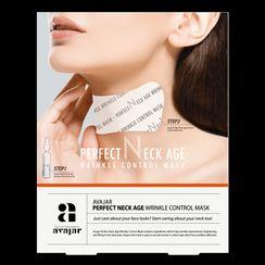 avajar - Perfect Neck Age Wrinkle Control Mask Set