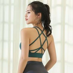 Vatihearts - Open-Back Sports Bra