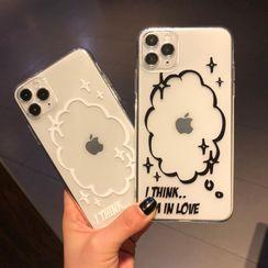 Huella - Printed Phone Case For iPhone SE / 7 / 7 Plus / 8 / 8 Plus / X / XS / XR / XS Max / 11 / 11 Pro / 11 Pro Max